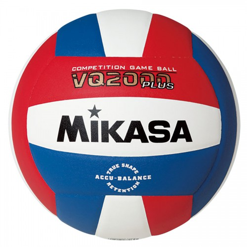Volleybal Mikasa VQ2000
