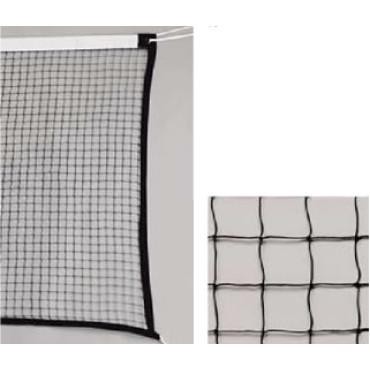 Badmintonnet B.A.W. Oefen