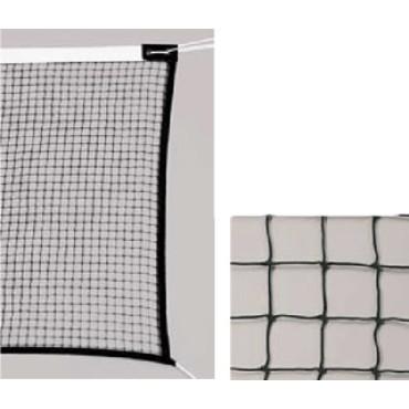 Badmintonnet B.A.W. Wedstrijd