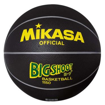 Basketbal Mikasa 1250B