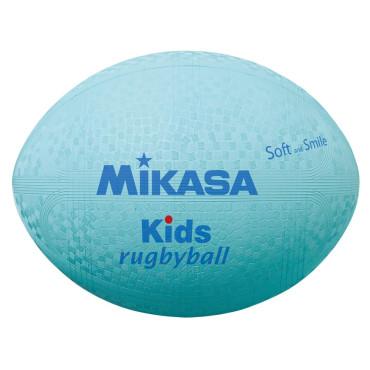 Rugbybal Mikasa KF-S Kids