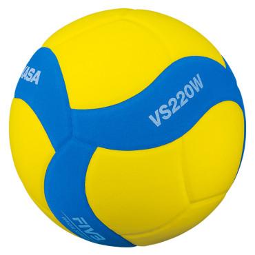 Volleybal Mikasa VS220W Kids
