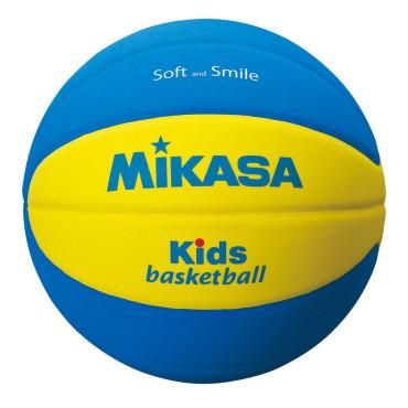 Basketbal Mikasa SB5
